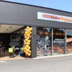 Bäcker Bachmeier Marktl Außenansicht