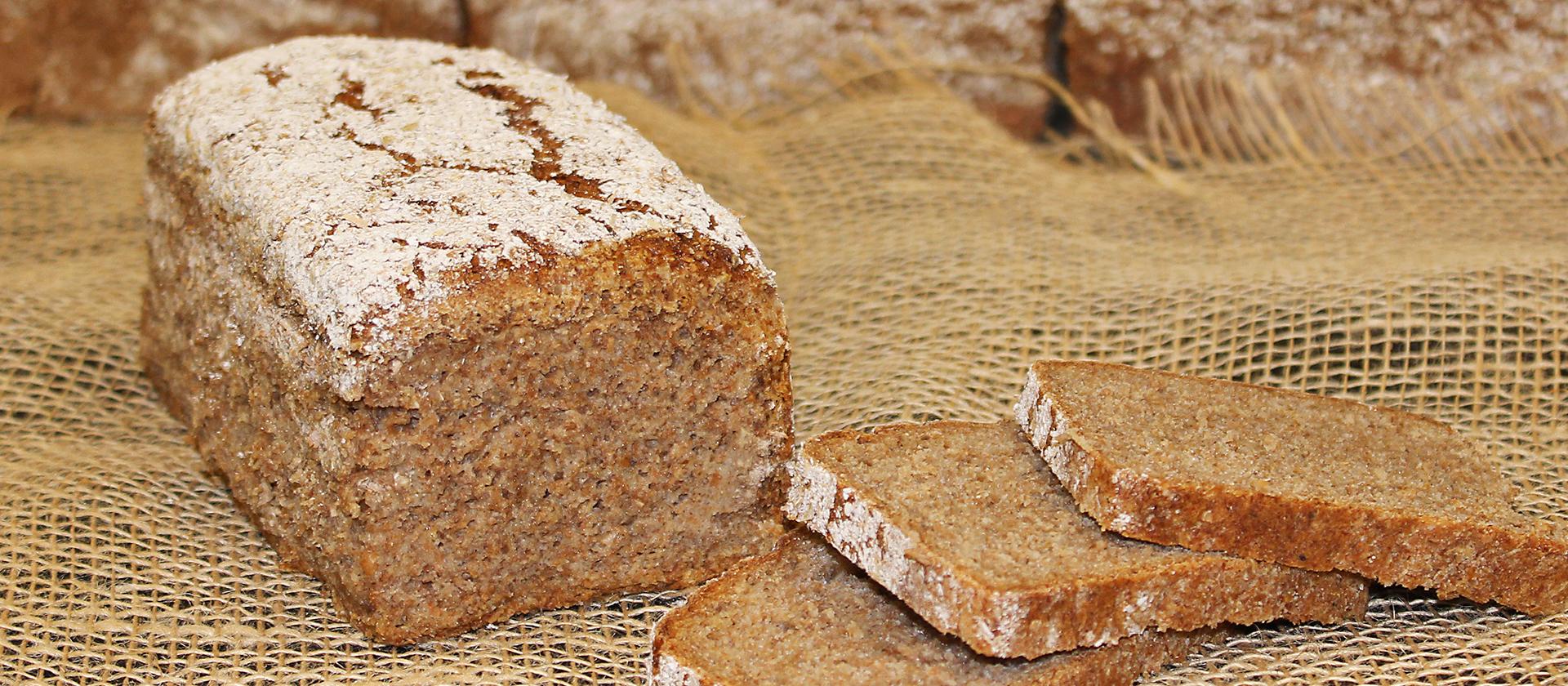 Bäcker Bachmeier Brot: Vollkorn Trifft Sauerteig