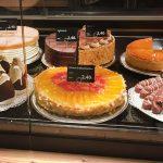 Bäcker Bachmeier Kuchen